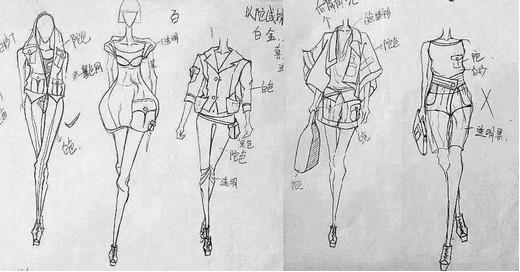 裤子模特手绘图